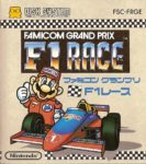 Famicom Grand Prix F-1 Race Box
