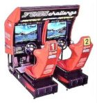 Ferrari F355 Challenge Arcade Cabinet