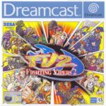 Fighting Vipers 2 European Dreamcast Box