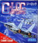 G-LOC - Air Battle Game Gear Japanese Box