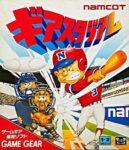 Gear Stadium Game Gear Japanese Box