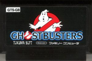 Ghostbusters Famicom Cartridge