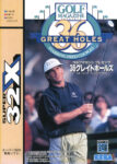 Golf Magazine - 36 Great Holes Starring Fred Couples Japanese 32X Box