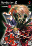 Guilty Gear X2 - The Midnight Carnival - Reload Japanese PS2 Box