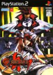 Guilty Gear XX Slash Japanese PS2 Box