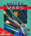 Halley Wars Game Gear Japanese Box
