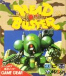 Head Buster Game Gear Japanese Box