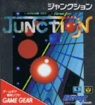 Junction Game Gear Japanese Box