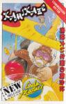 Kamikaze C64 Box