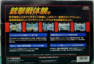 Lethal Enforcers Mega CD Complete Box Back