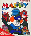 Mappy Game Gear Japanese Box