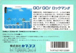 Mega Man Famicom Box Back