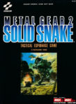 Metal Gear 2 - Solid Snake MSX Box