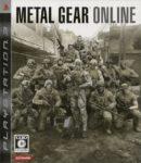 Metal Gear Online Box