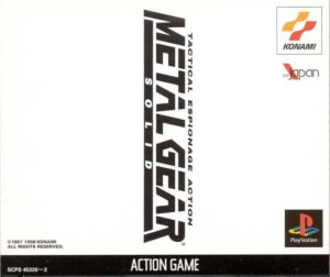 Metal Gear Solid Japanese Box