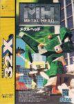 Metal Head Japanese 32X Box