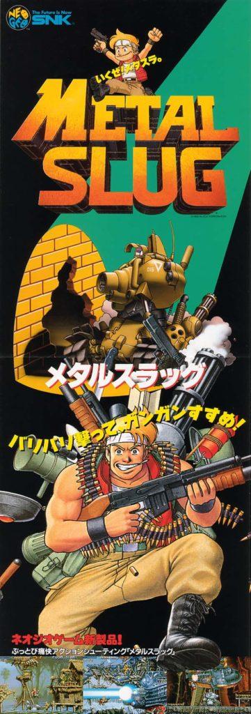 Metal Slug Japanese Arcade Flyer
