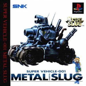 Metal Slug PlayStation Box