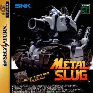 Metal Slug Sega Saturn Box