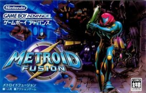 Metroid Fusion Japanese Box