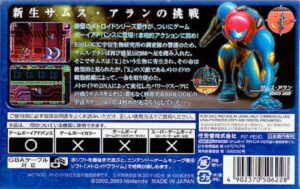 Metroid Fusion Japanese Box Back