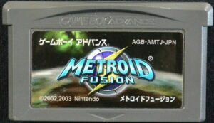 Metroid Fusion Japanese Cartridge