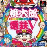 Momotarou Densetsu V PlayStation Box