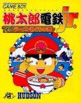 Momotarou Dentetsu Jr. - Zenkoku Raamen Meguri no Kan Game Boy Box