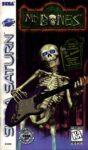 Mr. Bones Box