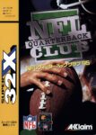 NFL Quarterback Club Japanese 32X Box