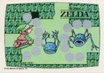 Nintendo Game Pack LoZ Card 1 Front