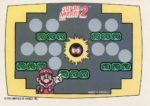Nintendo Game Pack SMB2 Card 4 Front