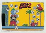 Nintendo Game Pack Series 2 SMB2 1 Front