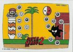 Nintendo Game Pack Series 2 SMB2 4 Front