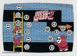 Nintendo Game Pack Series 2 SMB2 5 Front