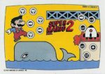 Nintendo Game Pack Series 2 SMB2 9 Front