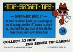 Nintendo Game Pack Series 2 Sticker 34 Back