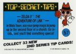 Nintendo Game Pack Series 2 Sticker 57 Back