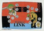 Nintendo Game Pack Series 2 Zelda II 5 Front