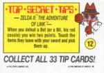 Nintendo Game Pack Sticker 12 Back