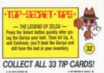 Nintendo Game Pack Sticker 32 Back