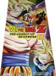 Dragon Ball Z: Legacy of Goku II