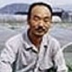 Nobuyuki Hara