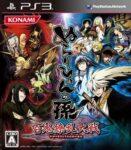 Nurarihyon no Mago - Hyakki Ryouran Taisen Japanese PS3 Box