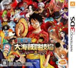 One Piece - Great Pirate Colosseum 3DS Box