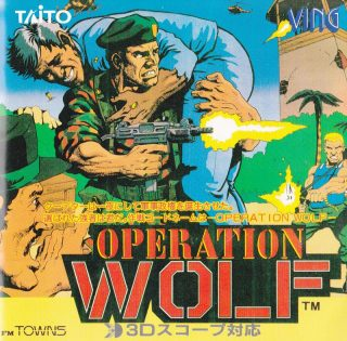 Operation Wolf FM Town Box