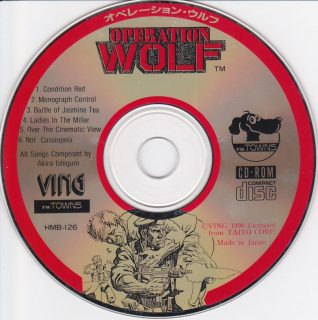 Operation Wolf FM Town Disc