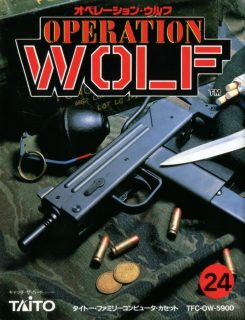Operation Wolf Famicom Box