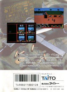 Operation Wolf Famicom Box Back