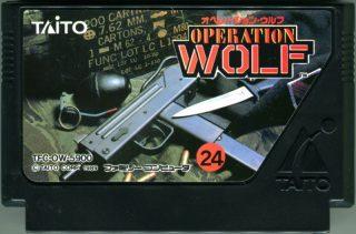 Operation Wolf Famicom Cartridge